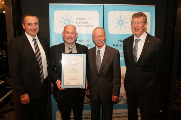 Central Gippsland Health Service (VIC), Winner of Most Outstanding Regional Hospital